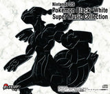 Thumbnail 2 for Nintendo DS Pokémon Black・White Super Music Collection