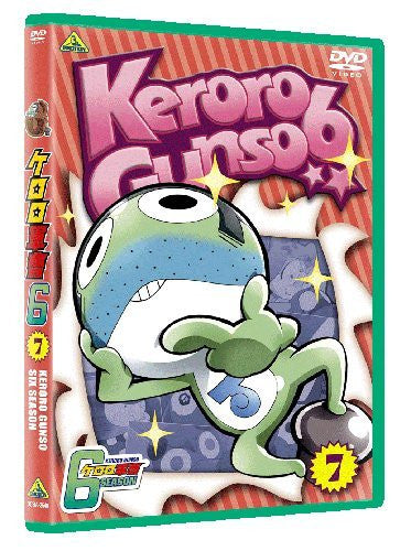 Image 1 for Keroro Gunso 6th Season 7