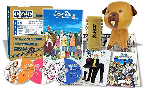 Image 1 for Gin No Saji [Limited Edition]