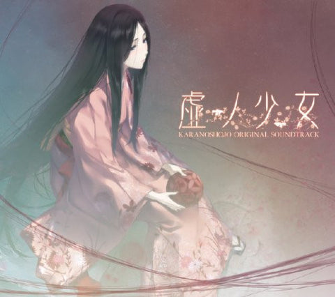 Image for KARANOSHOJO ORIGINAL SOUNDTRACK