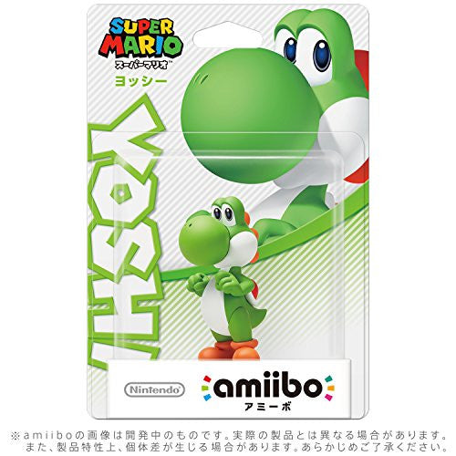 Image 2 for amiibo Super Mario Series Figure (Yoshi)