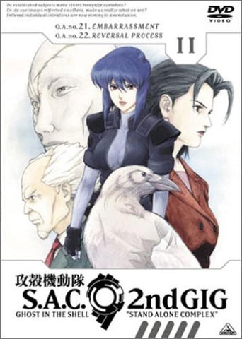 Image for Ghost in the Shell S.A.C. 2nd GIG 11