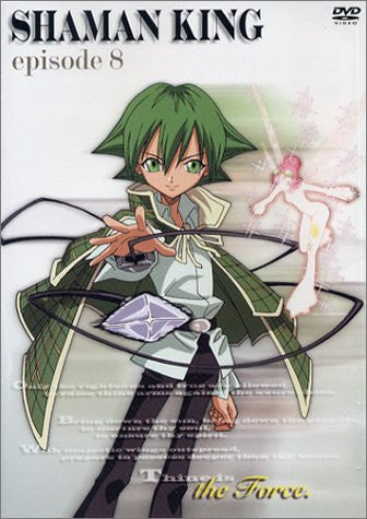 Image 1 for Shaman King Vol.8