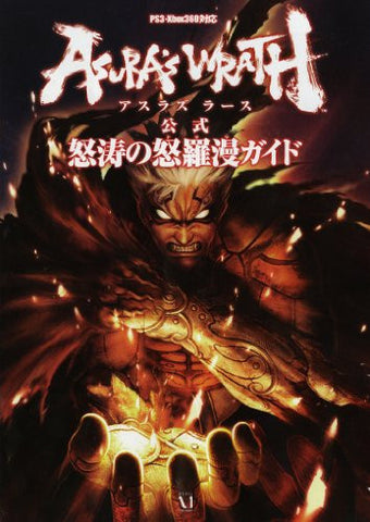 Image for Asura's Wrath Official Dotou No Drama Guide Book / Ps3 / Xbox360