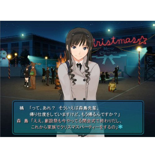 Image 4 for Gianism Vol.2   Features Amagami Ss