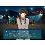 Thumbnail 4 for Gianism Vol.2   Features Amagami Ss