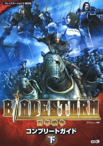 Image 1 for Bladestorm Hundred Years' War Complete Guide Book Gekan / Ps3