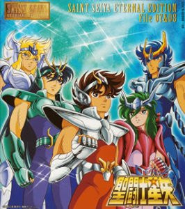 Image for SAINT SEIYA ETERNAL EDITION File 07 & 08