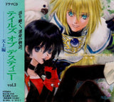 Thumbnail 1 for Drama CD Tales of Destiny Tenjou-hen vol.3