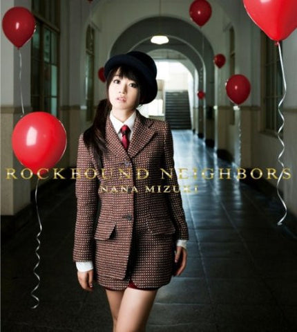 Image for ROCKBOUND NEIGHBORS / Nana Mizuki [Limited Edition]
