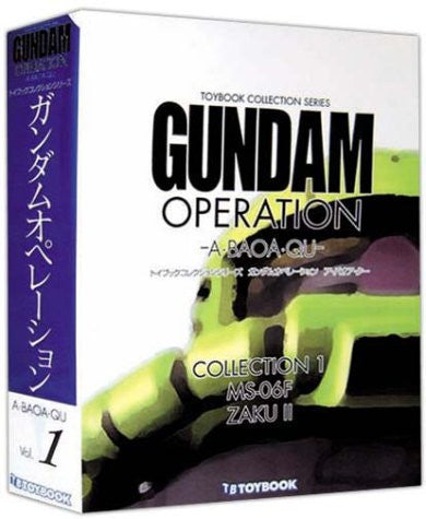 Image for 1> Gundam Operation #1 Toy Book Collection Book W/Figure