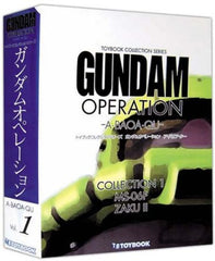 1> Gundam Operation #1 Toy Book Collection Book W/Figure
