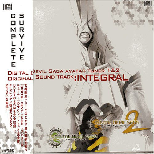 Image 1 for DIGITAL DEVIL SAGA ~Avatar Tuner~ 1 & 2 Original Sound Track: Integral