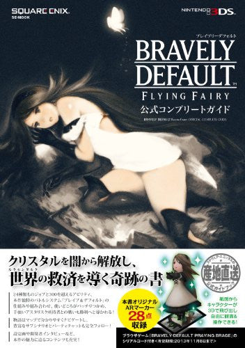 Image 5 for Bravely Default: Flying Fairy Official Complete Guide