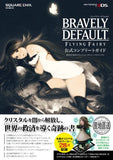 Bravely Default: Flying Fairy Official Complete Guide - 5