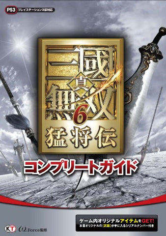 Image for Dynasty Warriors 7 Xtreme Legends Complete Guide Book / Ps3