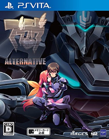 Image for Muv-Luv Alternative