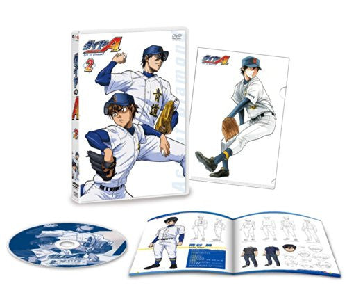 Image 2 for Ace of Diamond Vol.2