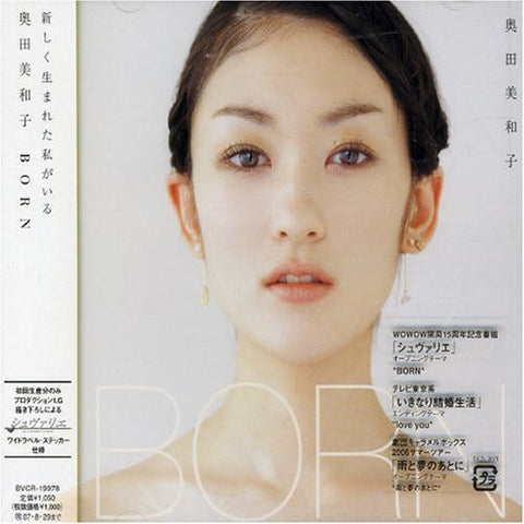 Image for BORN / Miwako Okuda