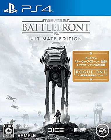 Image for Star Wars: Battlefront Ultimate Edition
