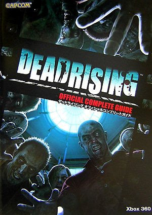Image 1 for Dead Rising Official Complete Guide (Capcom Official Book) / Xbox360