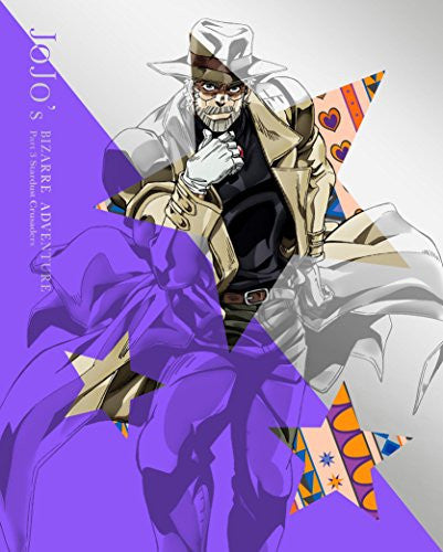 Image 2 for Jojo's Bizarre Adventure Stardust Crusaders Vol.2 [Limited Edition]