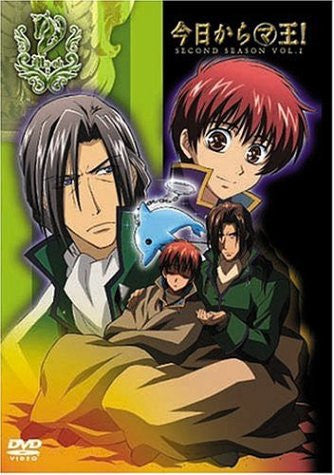 Image 1 for Kyo Kara Maou! Second Season Vol.1