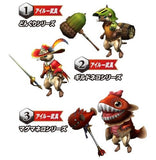 Monster Hunter Frontier G5 Premium Package - 2
