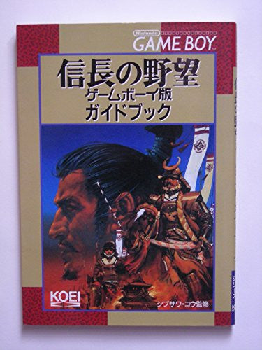 Image 1 for Nobunaga's Ambition Guide Book / Gb