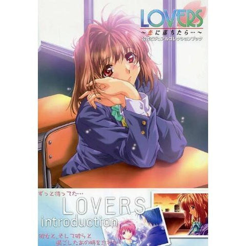 Image for Lovers Koi Ni Ochitara Official Visual Book Collection / Windows