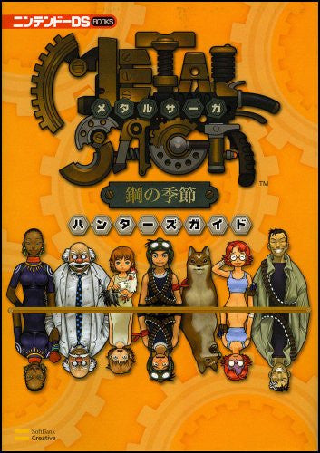 Image 1 for Metal Saga: Season Of Steel Hunters Guide (Nintendo Ds Book) / Ds