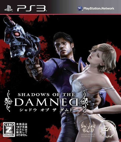 Image for Shadows of the Damned