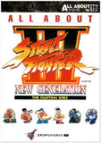 Thumbnail 1 for All About Street Fighter 3  The Fighting Bible Fan Book / Arcade