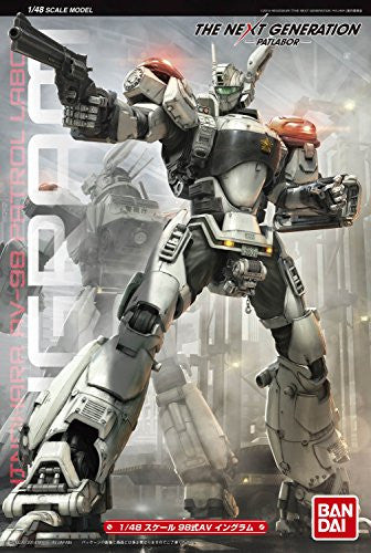 Image 4 for The Next Generation -Patlabor- - AV-98 Ingram 1 - AV-98 Ingram - 1/48 (Bandai)