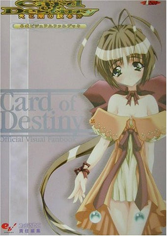 Image for Card Of Destiny Official Visual Fan Book/ Dc