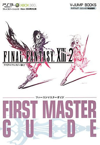 Final Fantasy 13 2 First Master Guide Book