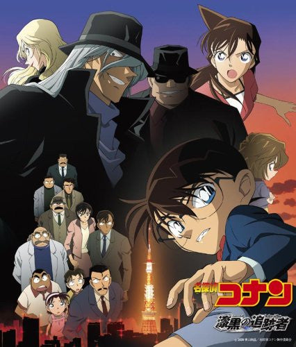 Image 1 for Detective Conan: The Raven Chaser Original Soundtrack