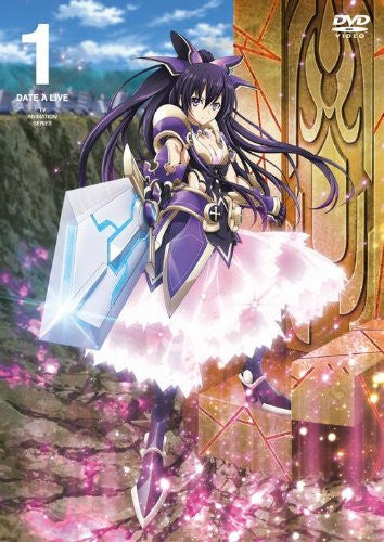 Image 3 for Date A Live Vol.1 [Limited Edition]
