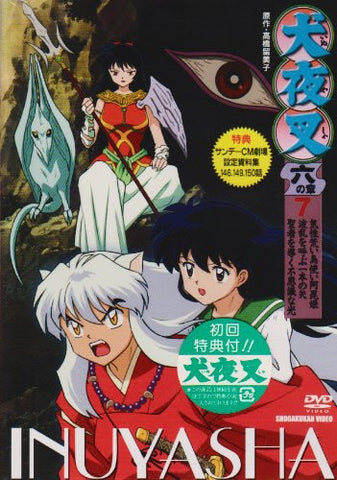 Image for Inuyasha 6 No Shou Vol.7