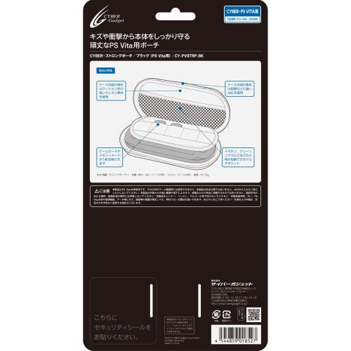 Strong Pouch for PS Vita (Black)