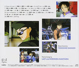 Thumbnail 2 for Future Grand Prix CYBER FORMULA SIN Original Soundtrack Vol.2 LOVE