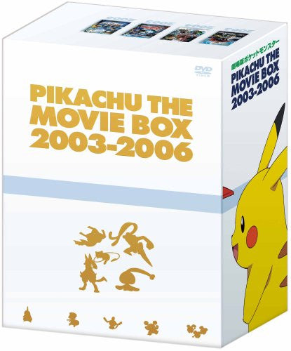 Image 1 for Gekijoban Pocket Monster Pikachu the Movie Box 2003-2006 [Limited Edition]