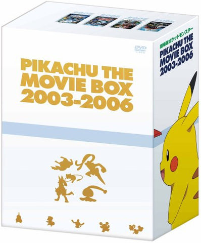 Image for Gekijoban Pocket Monster Pikachu the Movie Box 2003-2006 [Limited Edition]