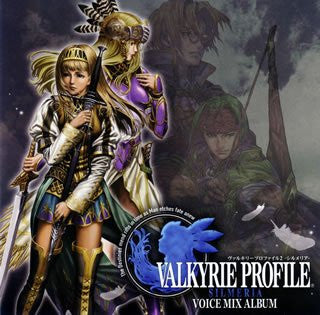 Image 1 for Valkyrie Profile 2 -Silmeria- Voice Mix Album