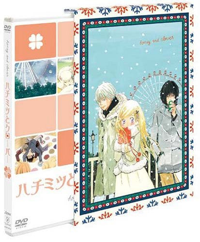 Image 1 for Honey & Clover Vol.3 [Limited Edition]