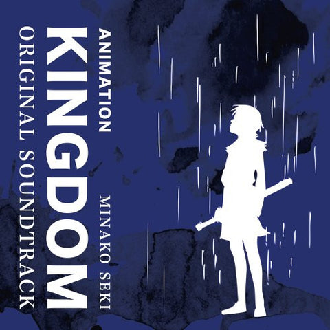 Image for Animation Kingdom Original Soundtrack