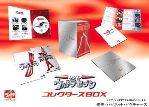 Image 2 for DVD Ultra Seven Collector's Box [Limited Edition]
