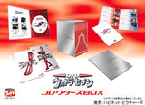 Thumbnail 2 for DVD Ultra Seven Collector's Box [Limited Edition]