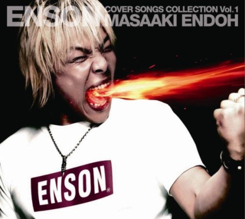 Image 1 for ENSON ~ COVER SONGS COLLECTION Vol.1 / Masaaki Endoh