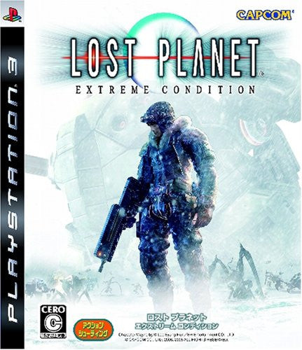 Image 1 for Lost Planet: Extreme Condition